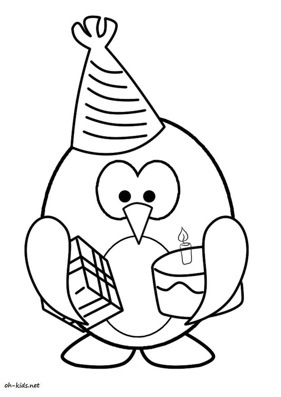 dessin anniversaire - Dessin #172