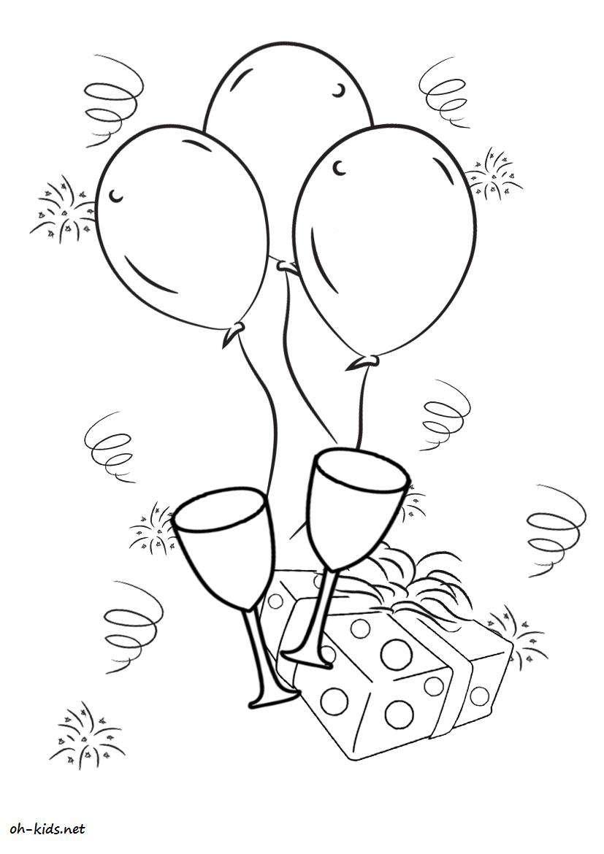 Dessin de anniversaire - Dessin #173