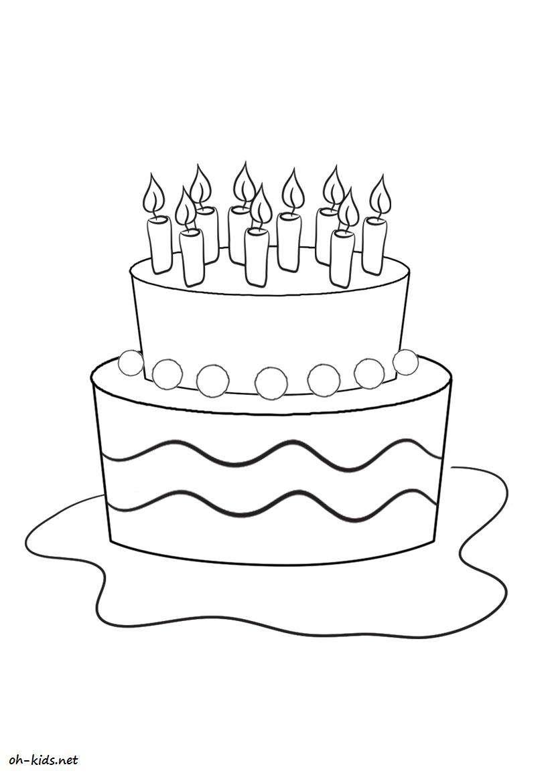 Coloriage de anniversaire gratuit - Dessin #175