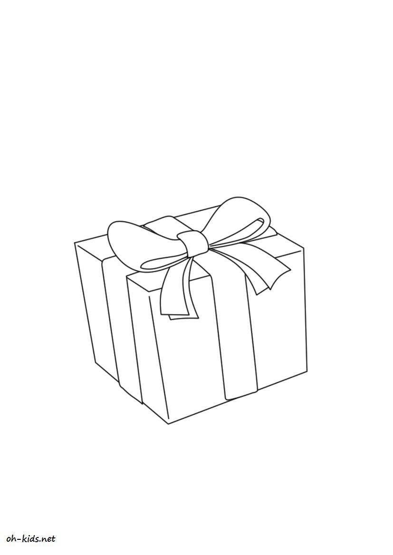 coloriage anniversaire a imprimer - Dessin #176