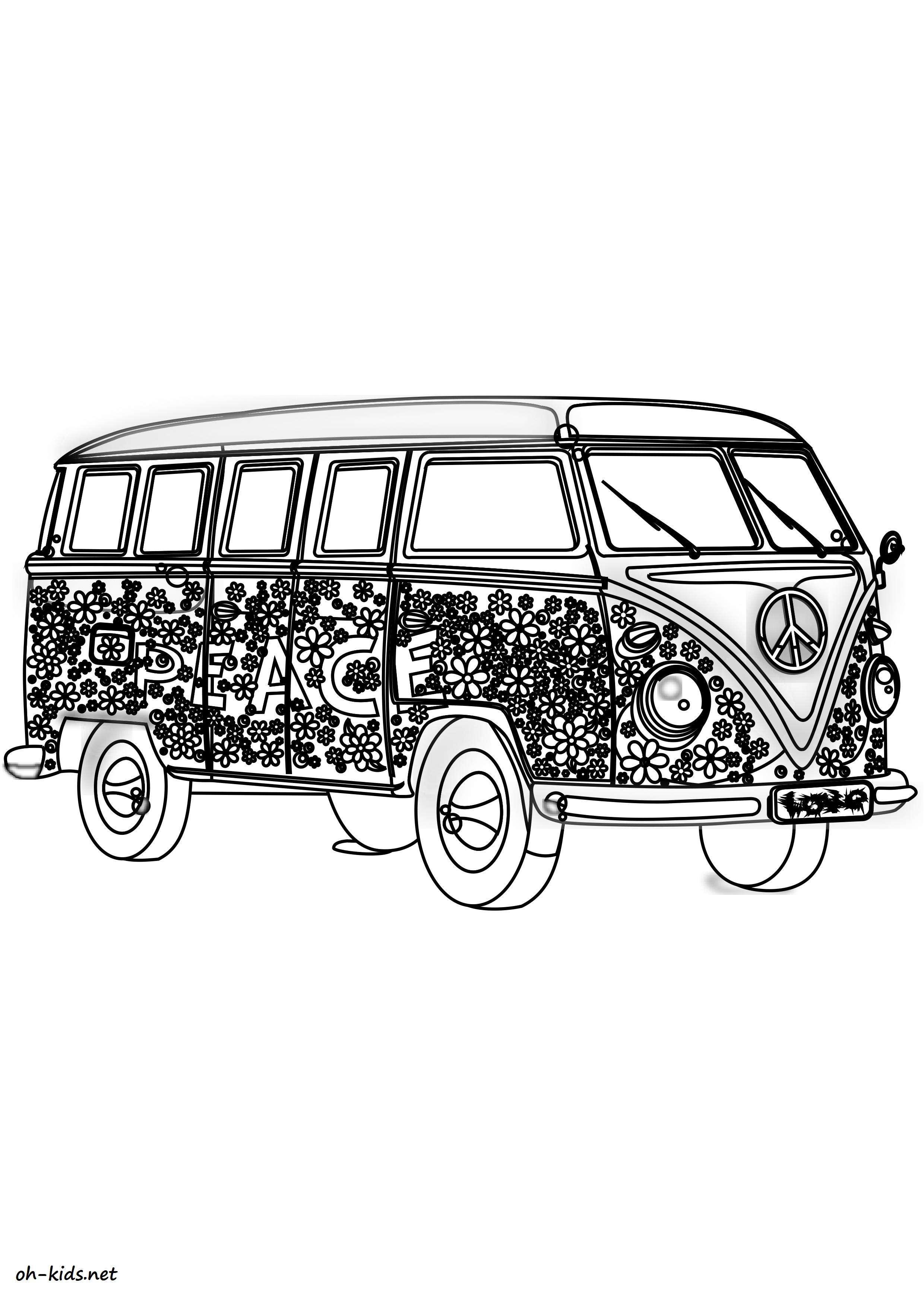 Coloriage autocar gratuit - Dessin #1404
