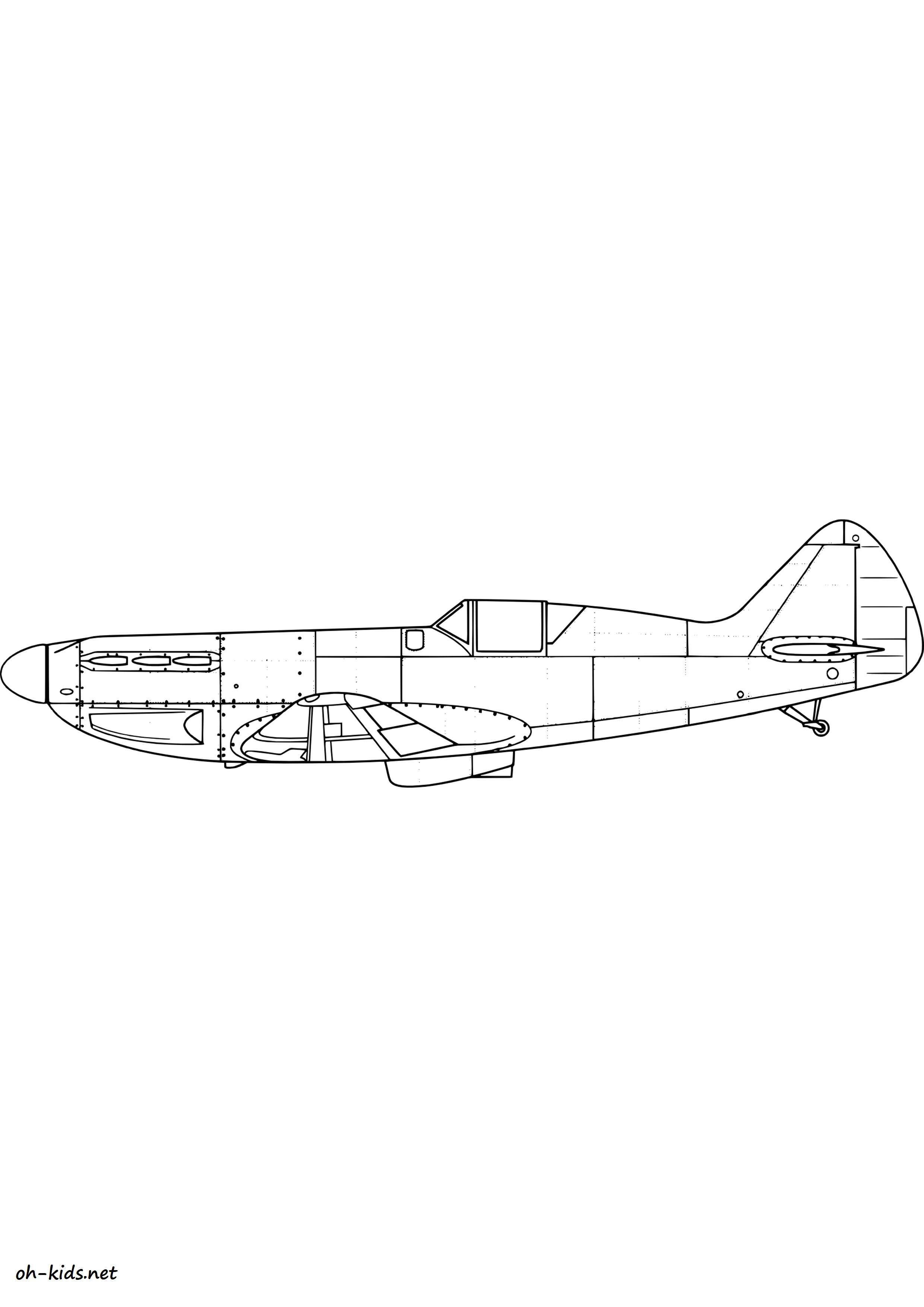 Dessin gratuit avion de chasse à imprimer - Dessin #1437