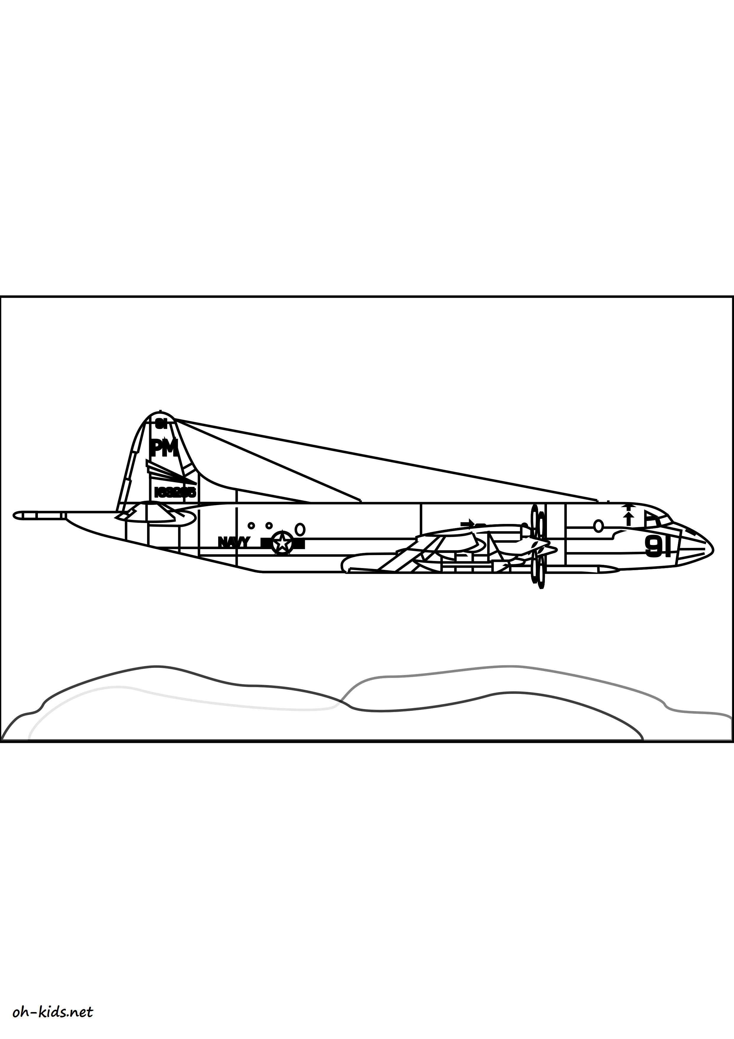 image de avion de chasse a dessiner - Dessin #1438