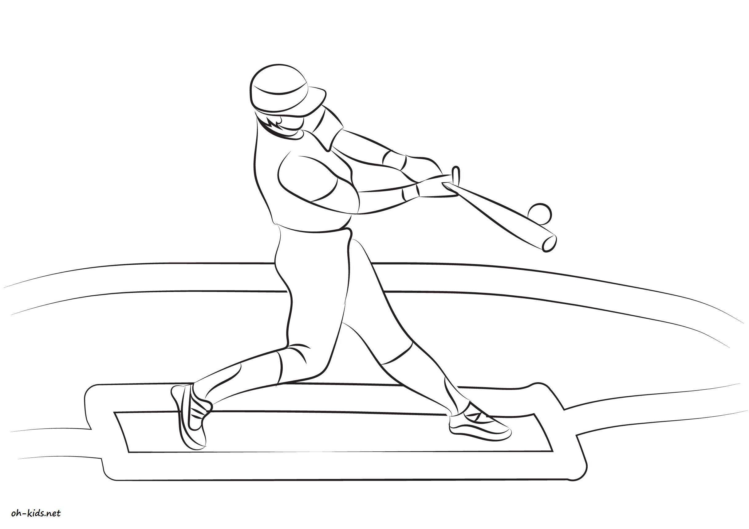 Une Jolie image de baseball a imprimer pour les enfants - Dessin #795