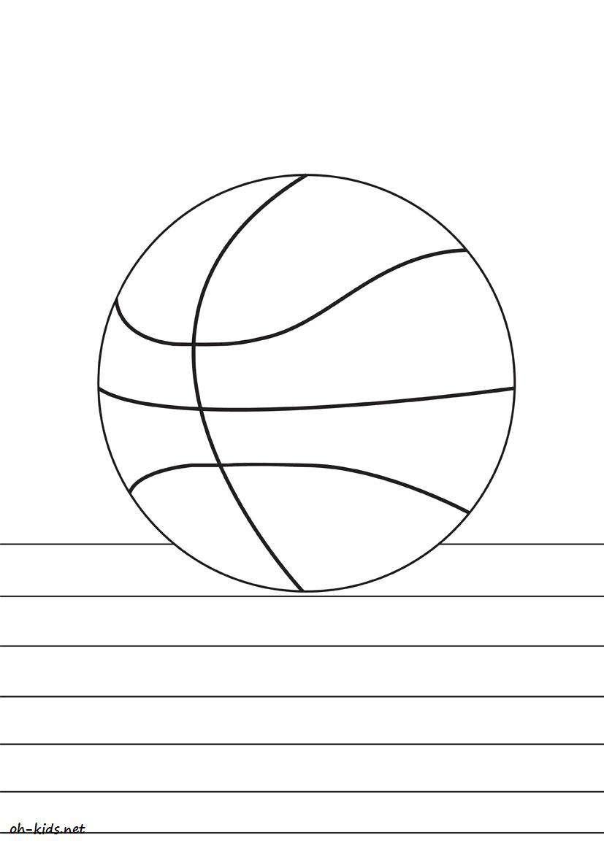 dessin gratuit basketball a colorier - Dessin #804