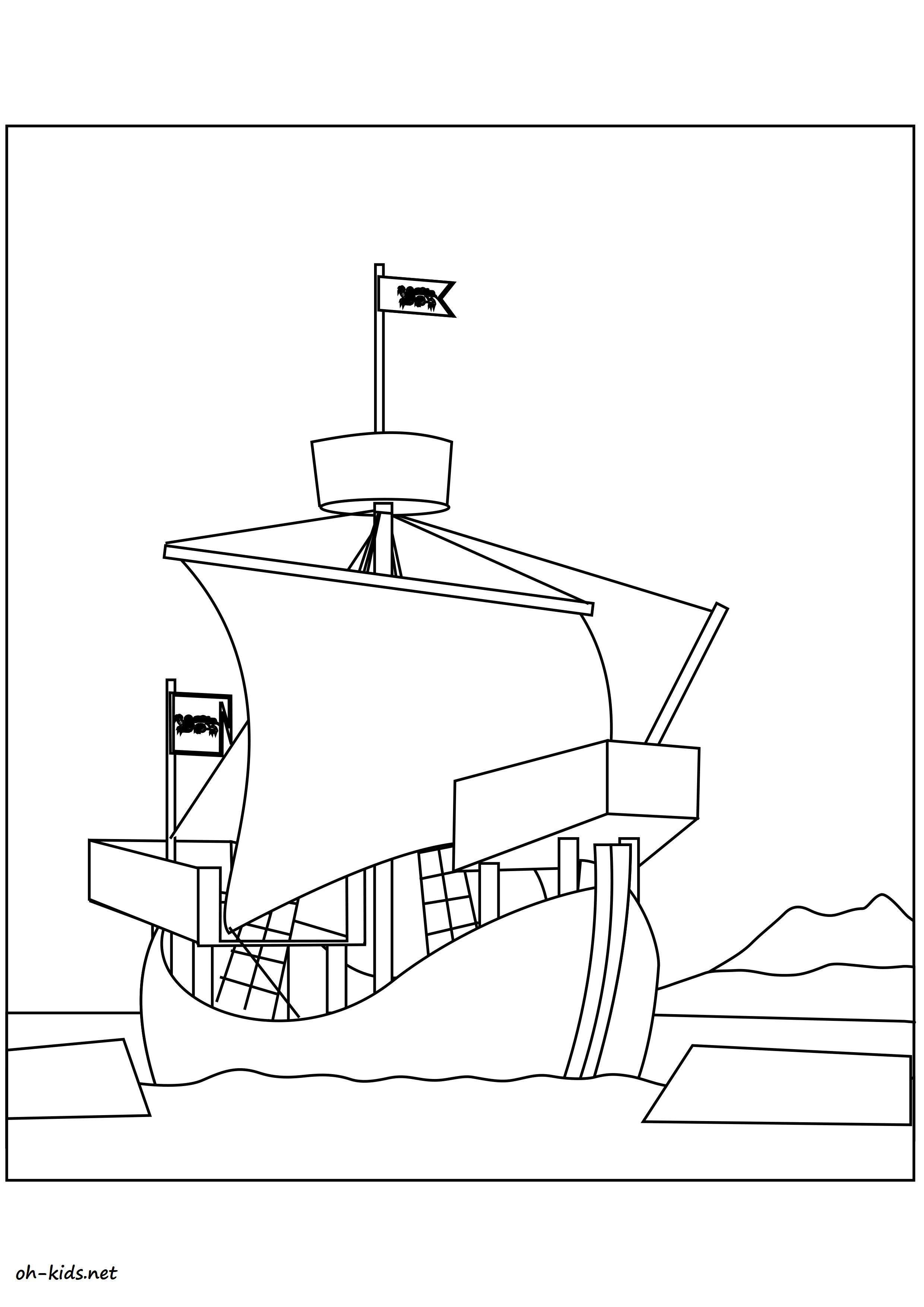 une belle image de bateau de guerre à imprimer - Dessin #1449