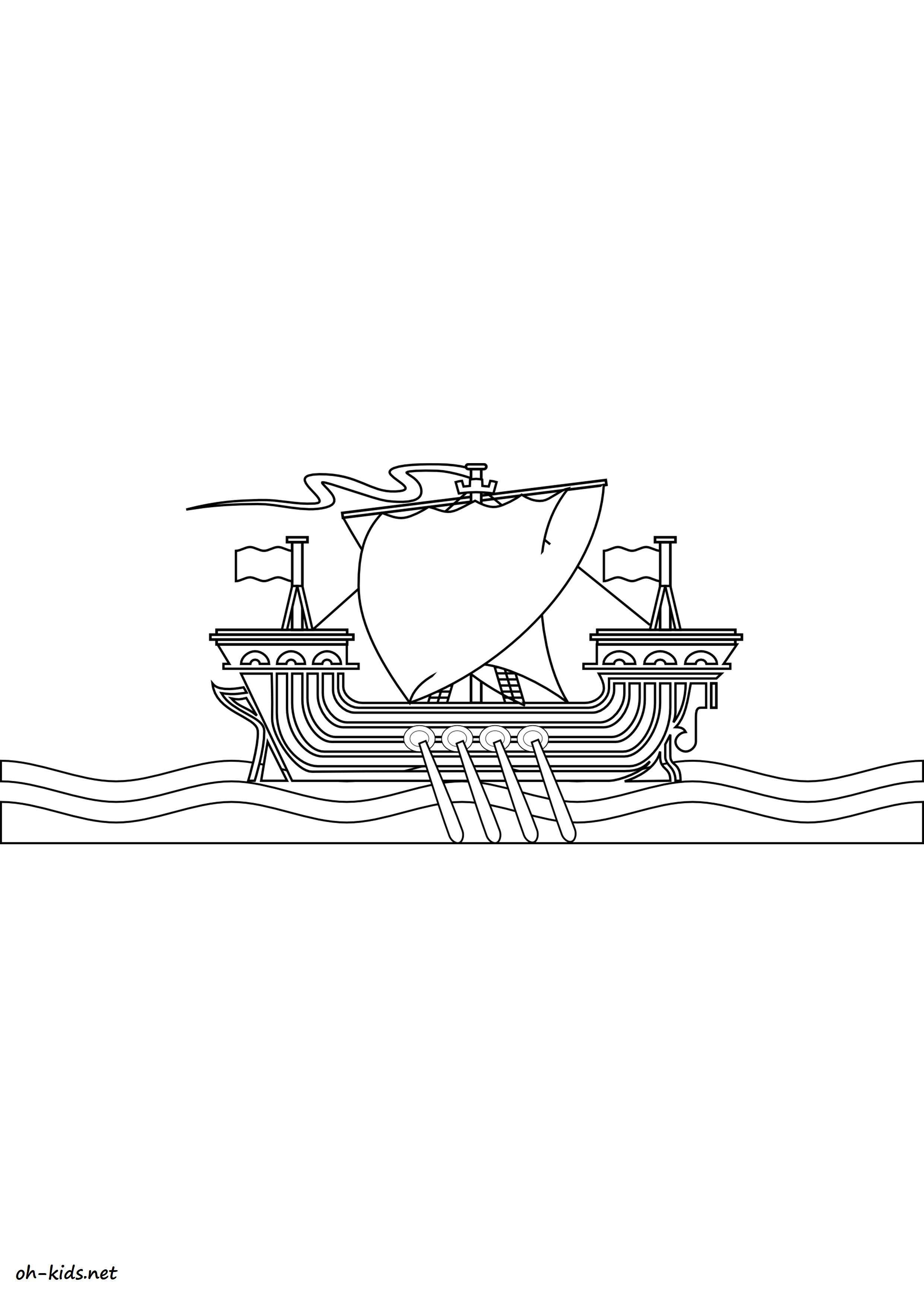 coloriage de bateau de guerre à imprimer et colorier - Dessin #1450