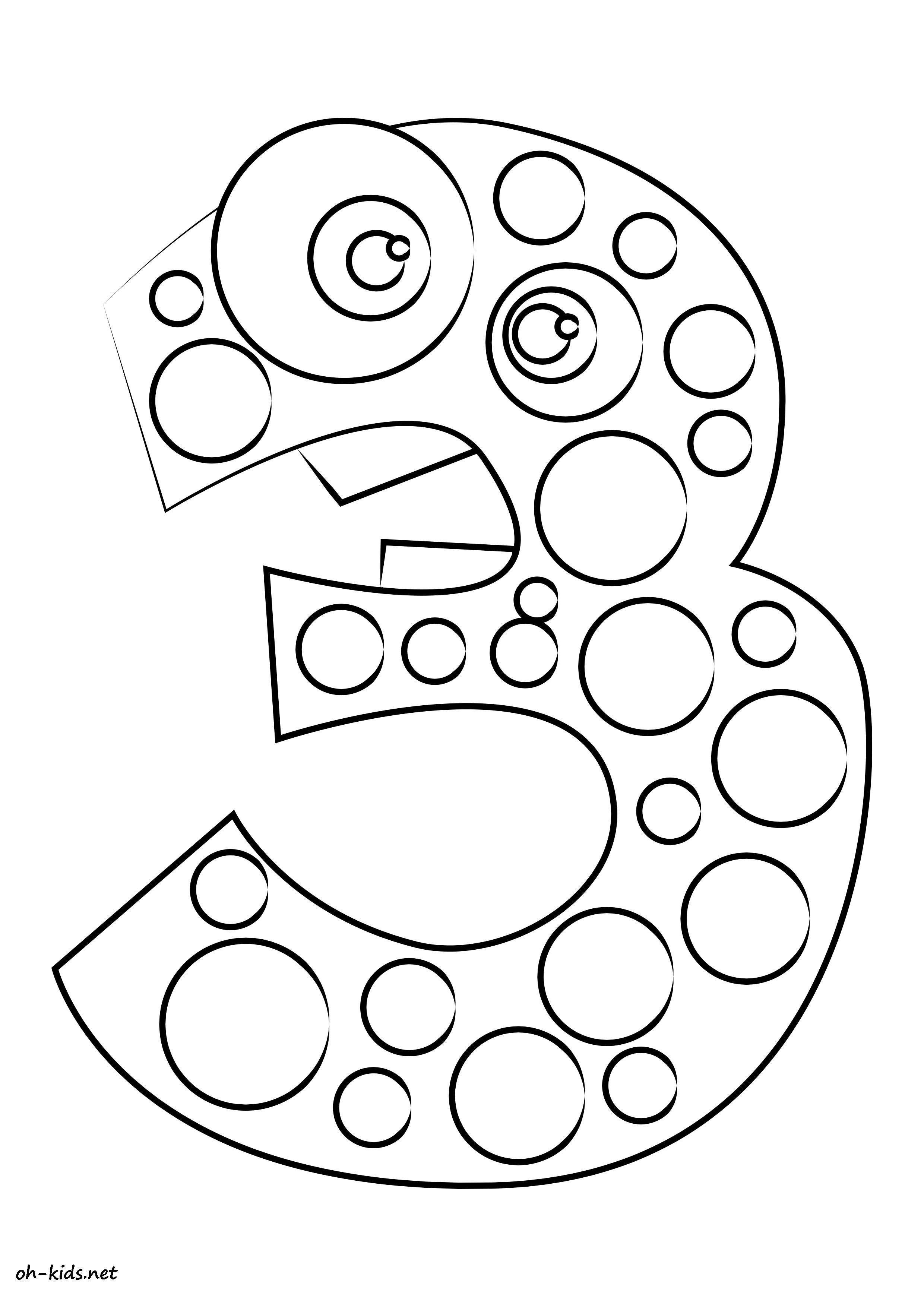 Chiffre 4 dessin perfect aliment art pictural cartes - Coloriage avec des chiffres ...