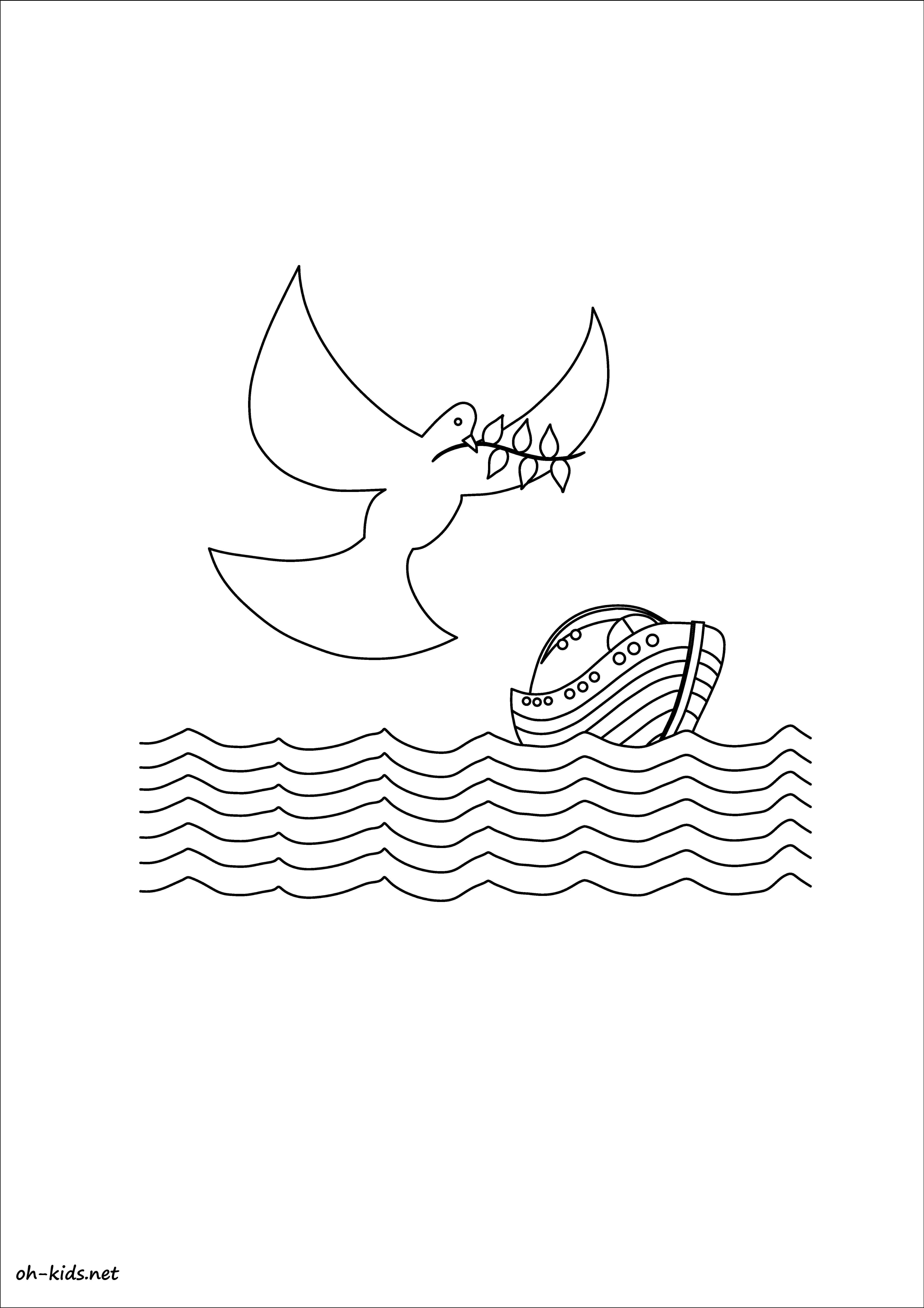 image de colombe a dessiner - Dessin #376