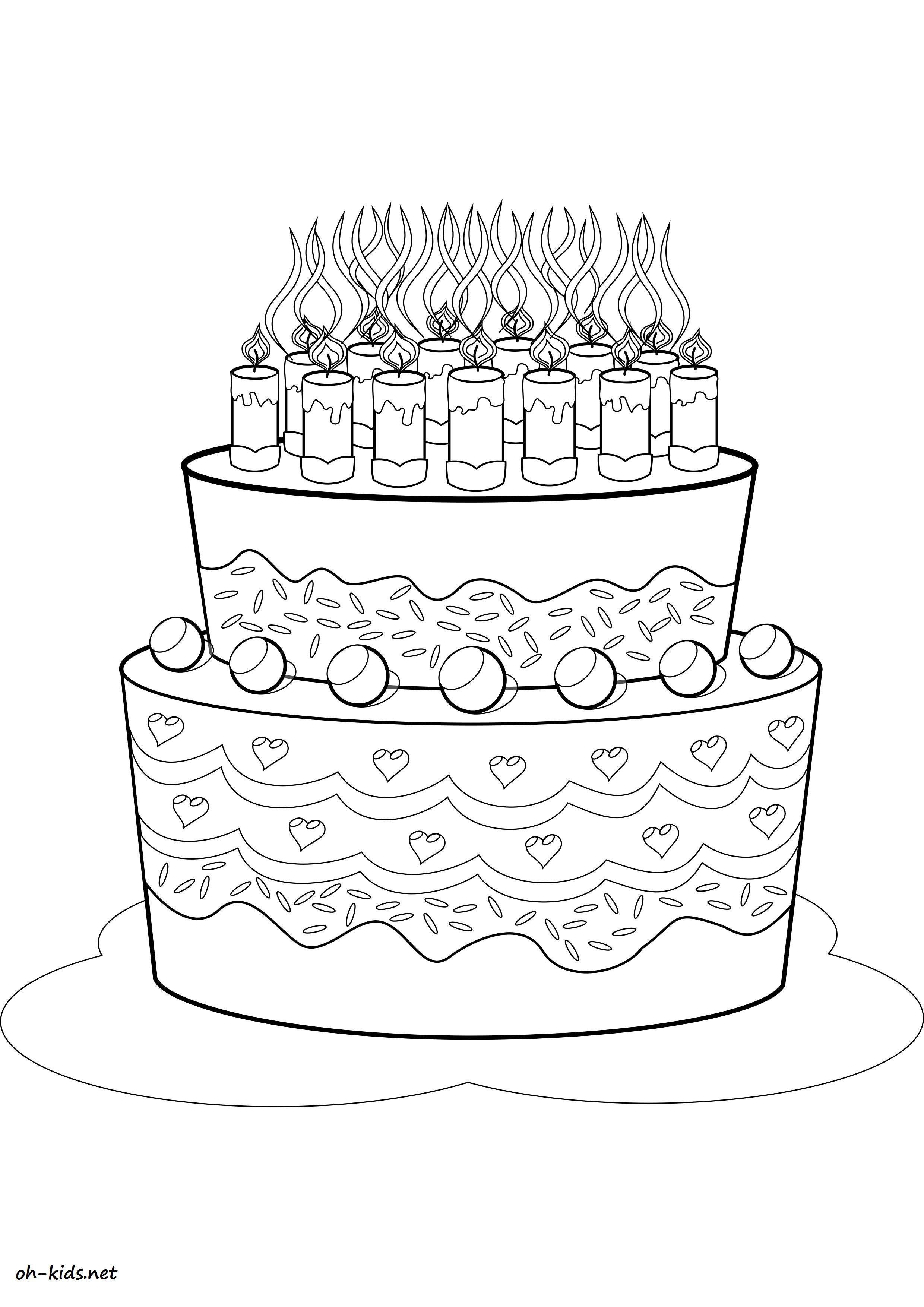 un joli coloriage gâteau anniversaire - Dessin #1161