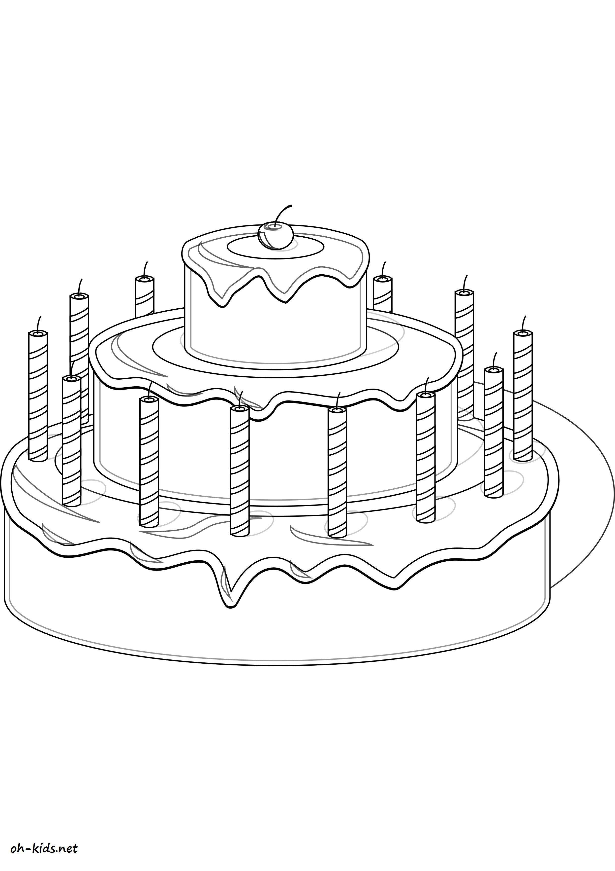 Coloriage gâteau anniversaire imprimer et colorier - Dessin #1162
