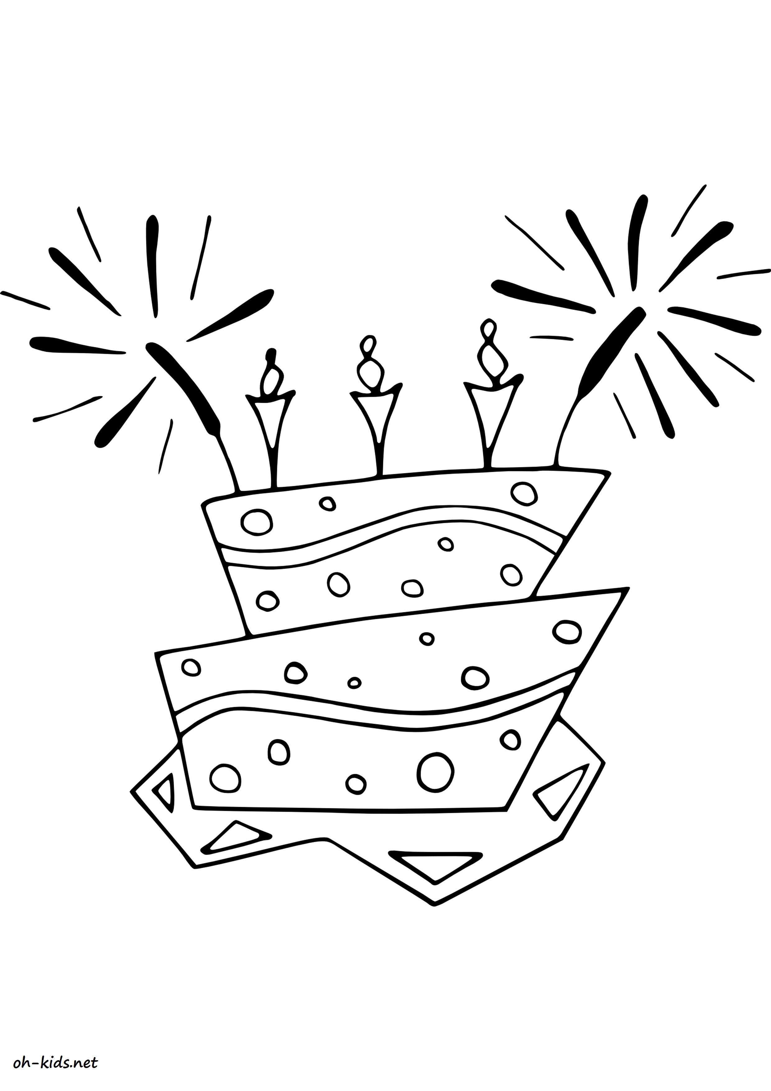 dessin de gâteau anniversaire - Dessin #1163