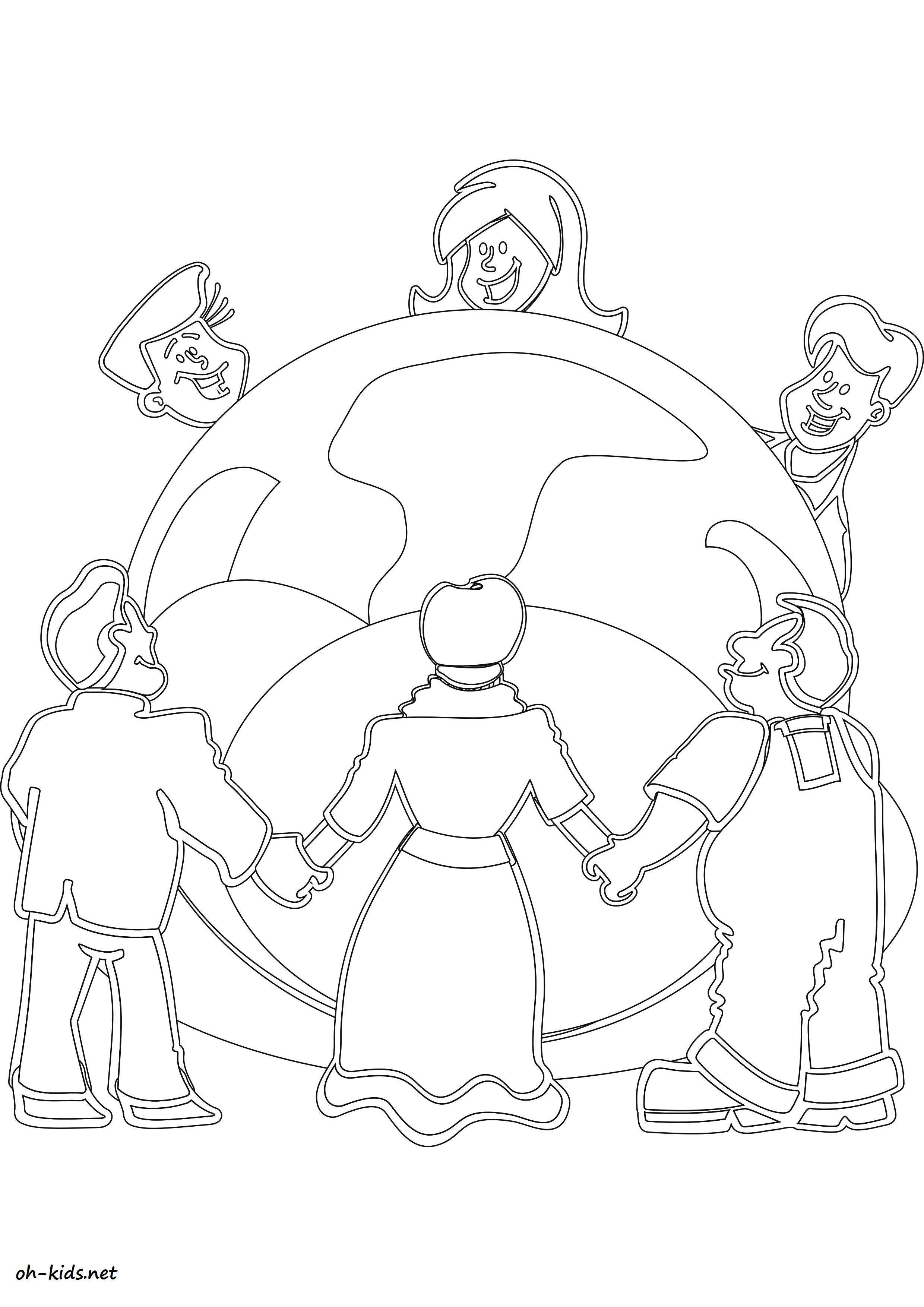 Dessin de globe terrestre à imprimer - Dessin #1190