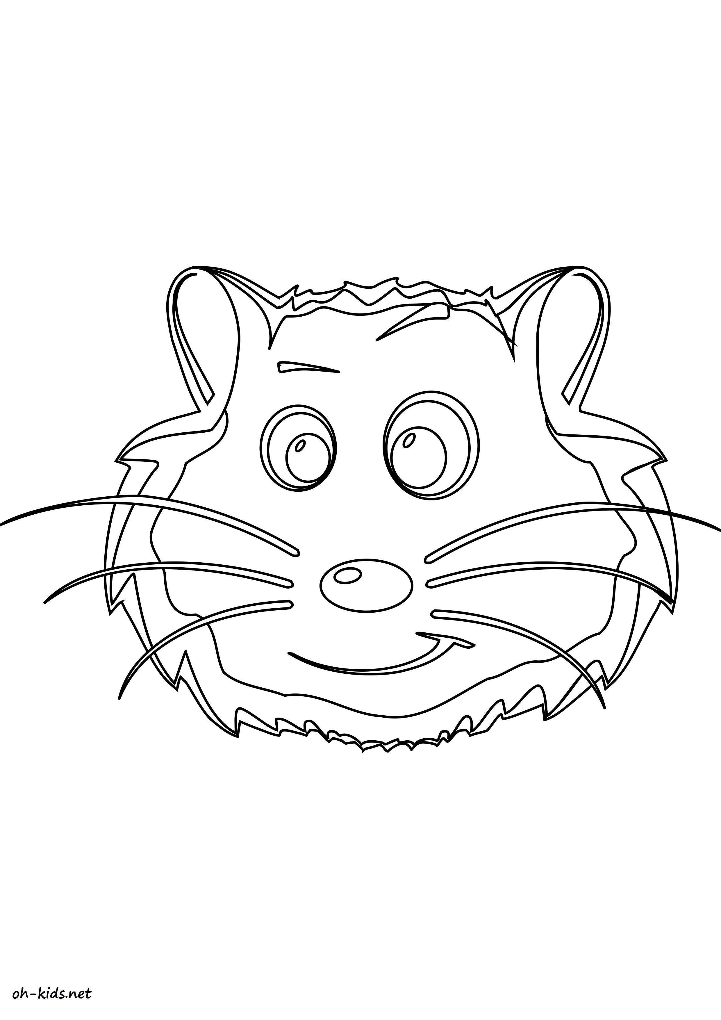 Coloriage hamster gratuit a imprimer et colorier - Dessin #1601