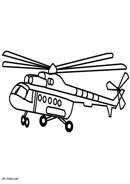 Dessin 950 Coloriage Hélicoptère à Imprimer Oh Kids Net