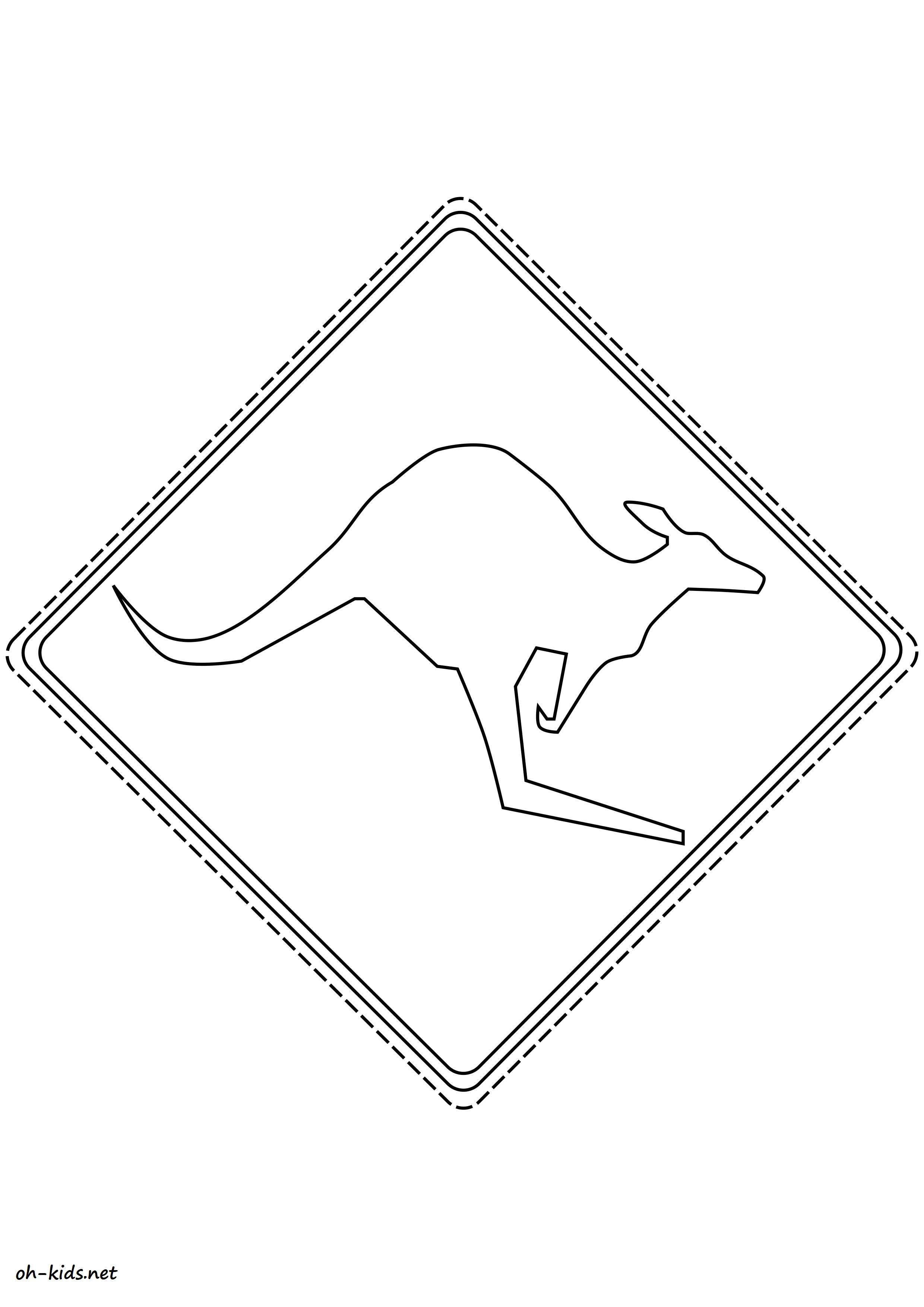 Dessin gratuit kangourou à imprimer - Dessin #1628