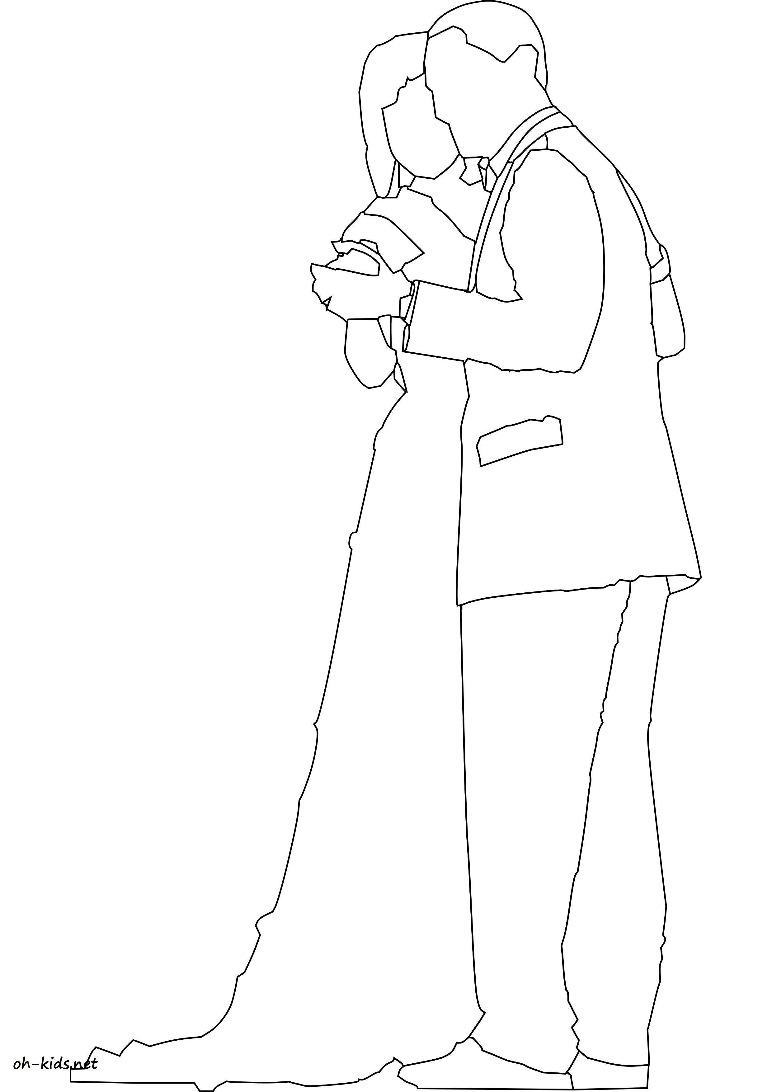 Activité de coloriage mariage - Dessin #1192