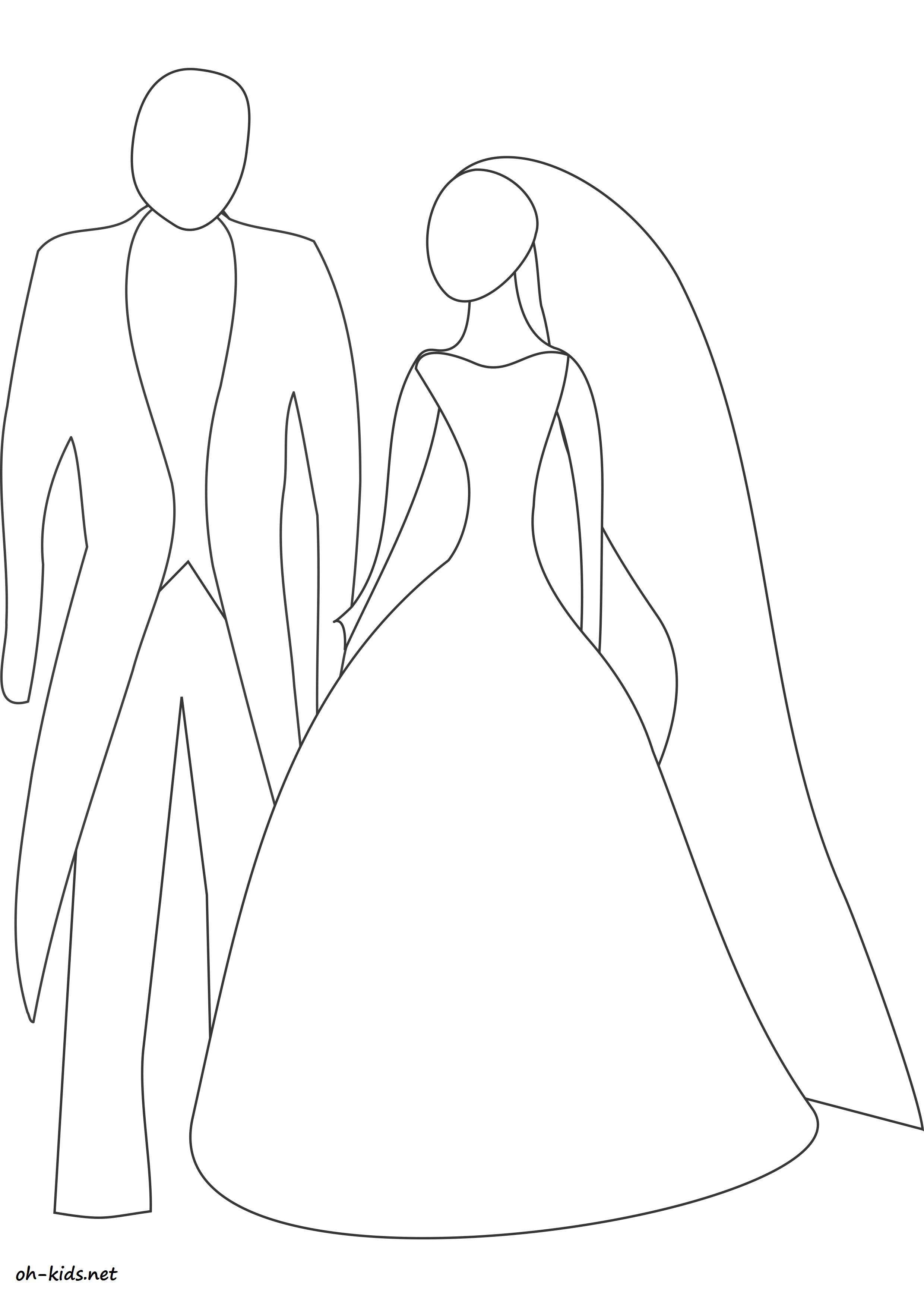Coloriage mariage à imprimer - Dessin #1193
