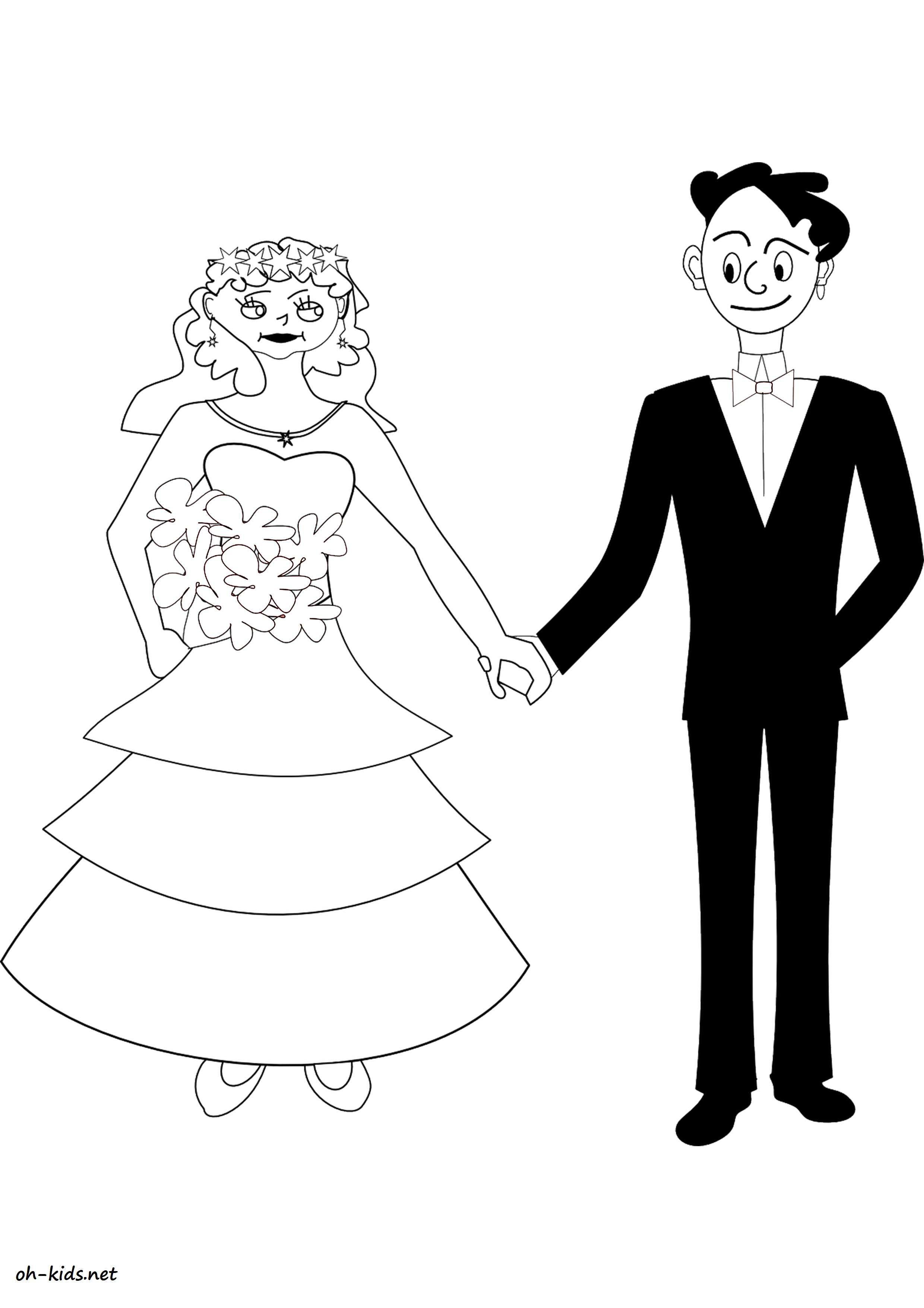 Dessin de mariage pour imprimer et colorier - Dessin #1196