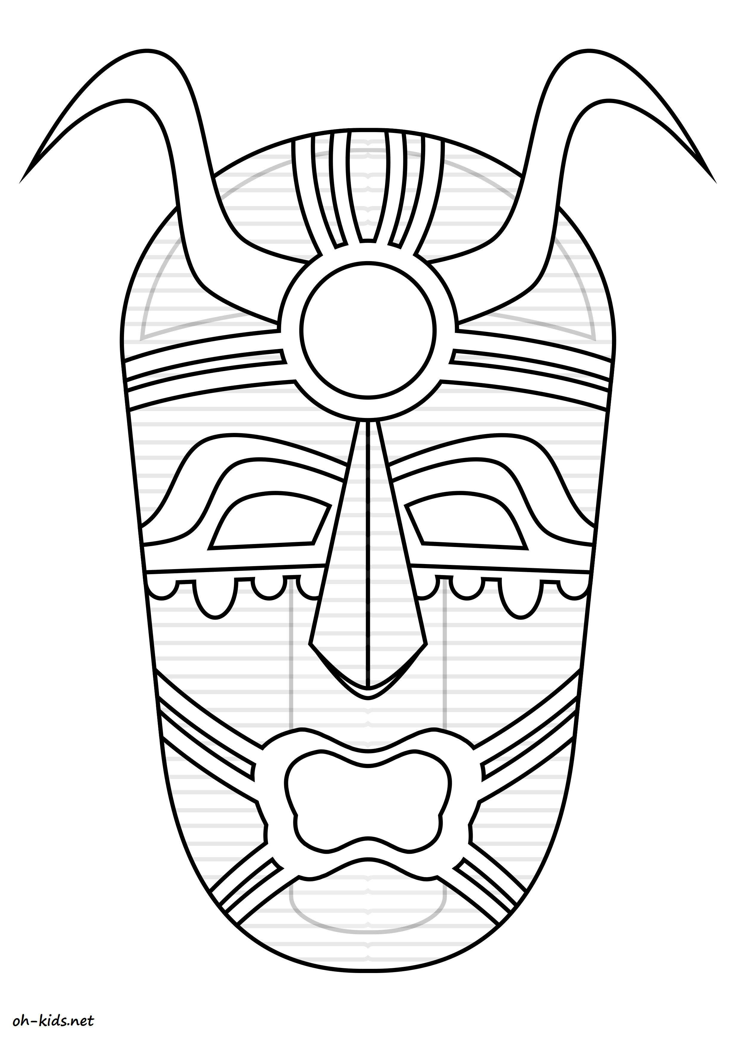 Populaire masque africain dessin fi56 montrealeast - Coloriage masques ...