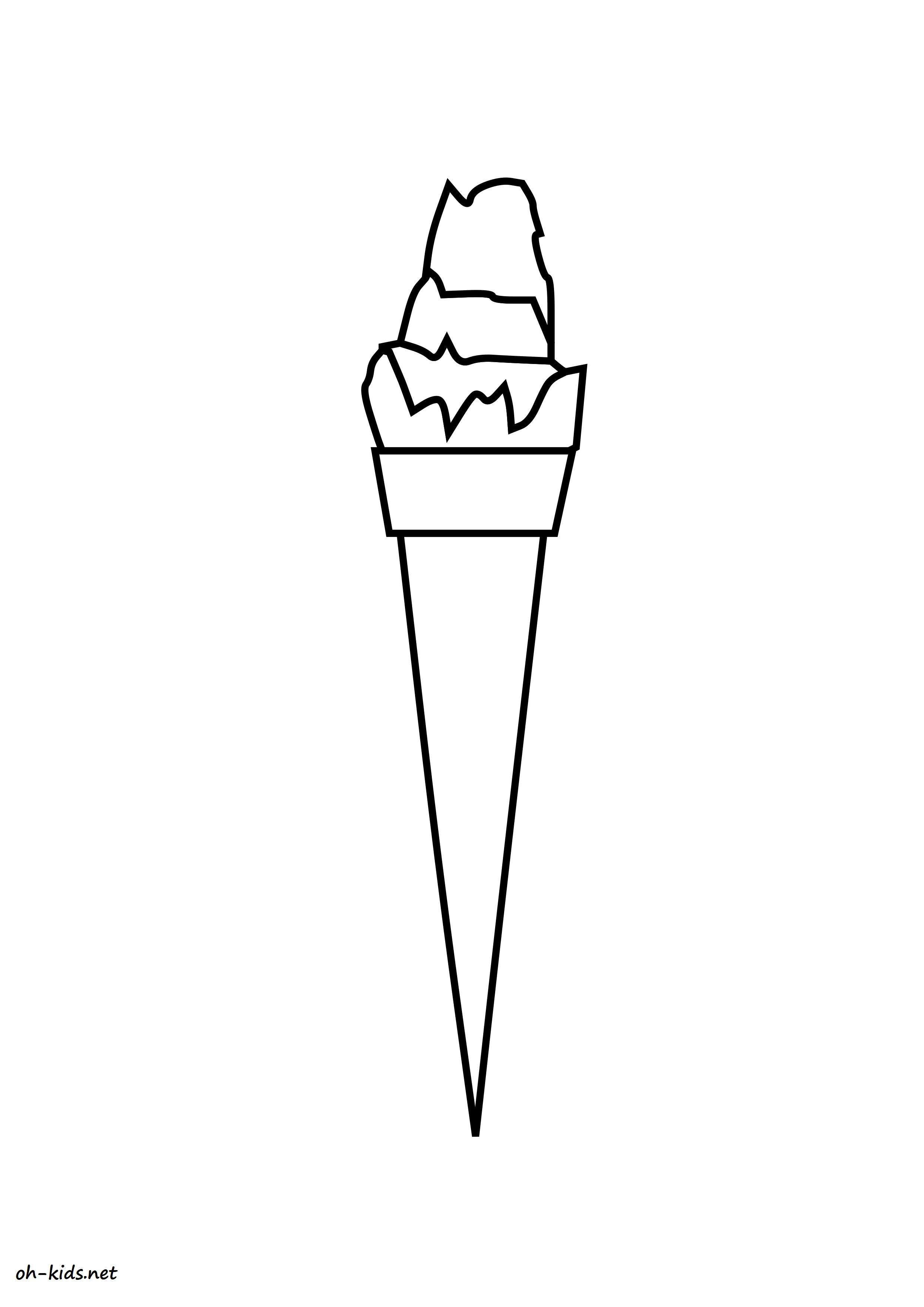 Dessin gratuit olympique a colorier - Dessin #1401