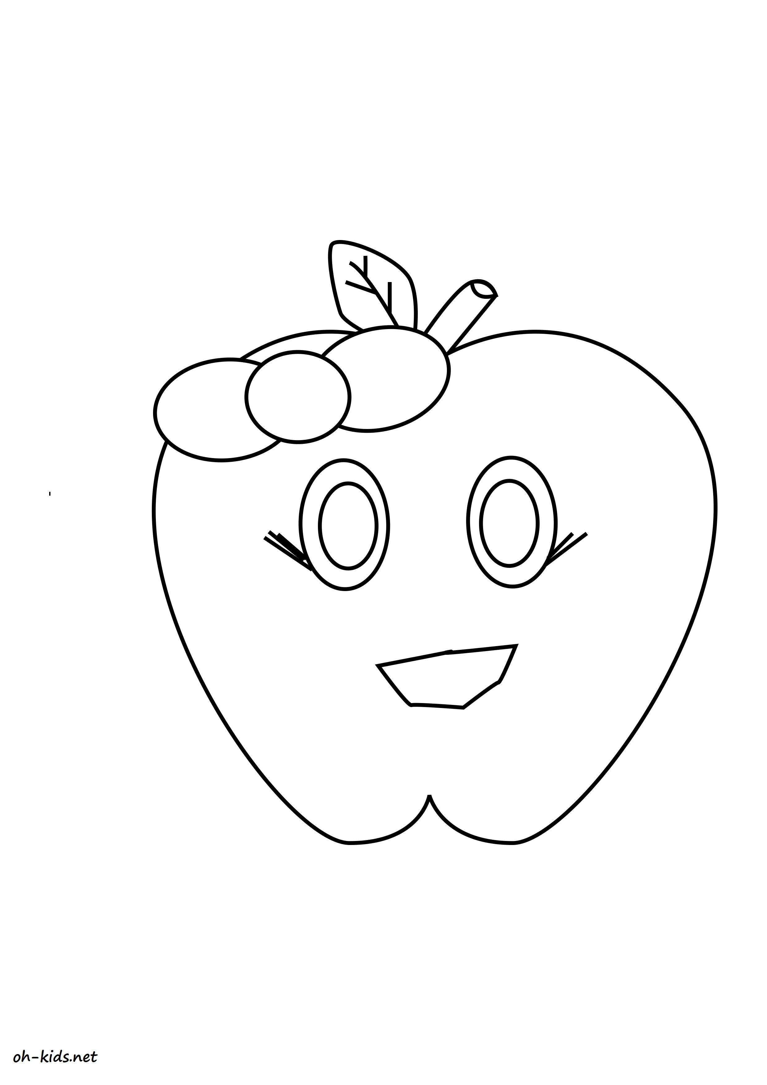 coloriage pomme gratuit a imprimer - Dessin #1151