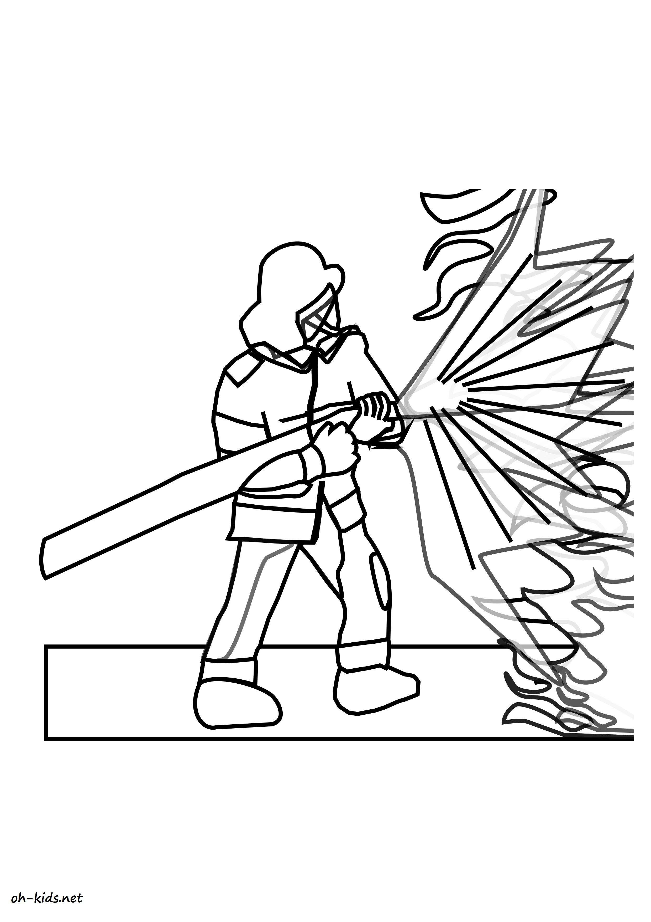 Dessin de pompier gratuit à imprimer et colorier - Dessin #1553