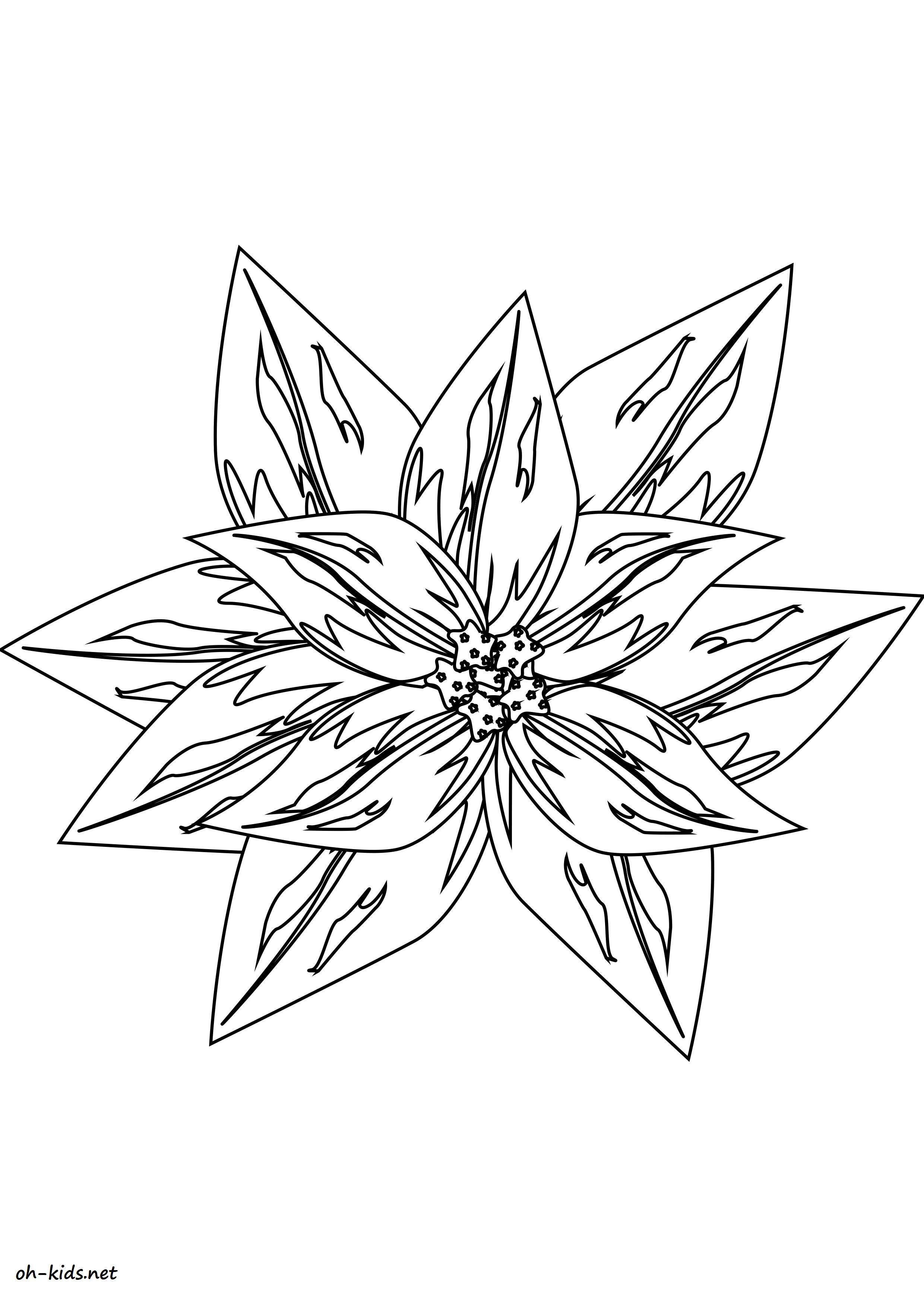 Dessin de roses - Dessin #1473