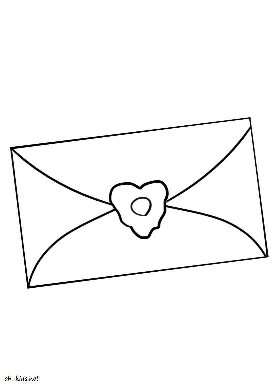 Coloriage de Saint-Valentin gratuit à imprimer - Dessin #267