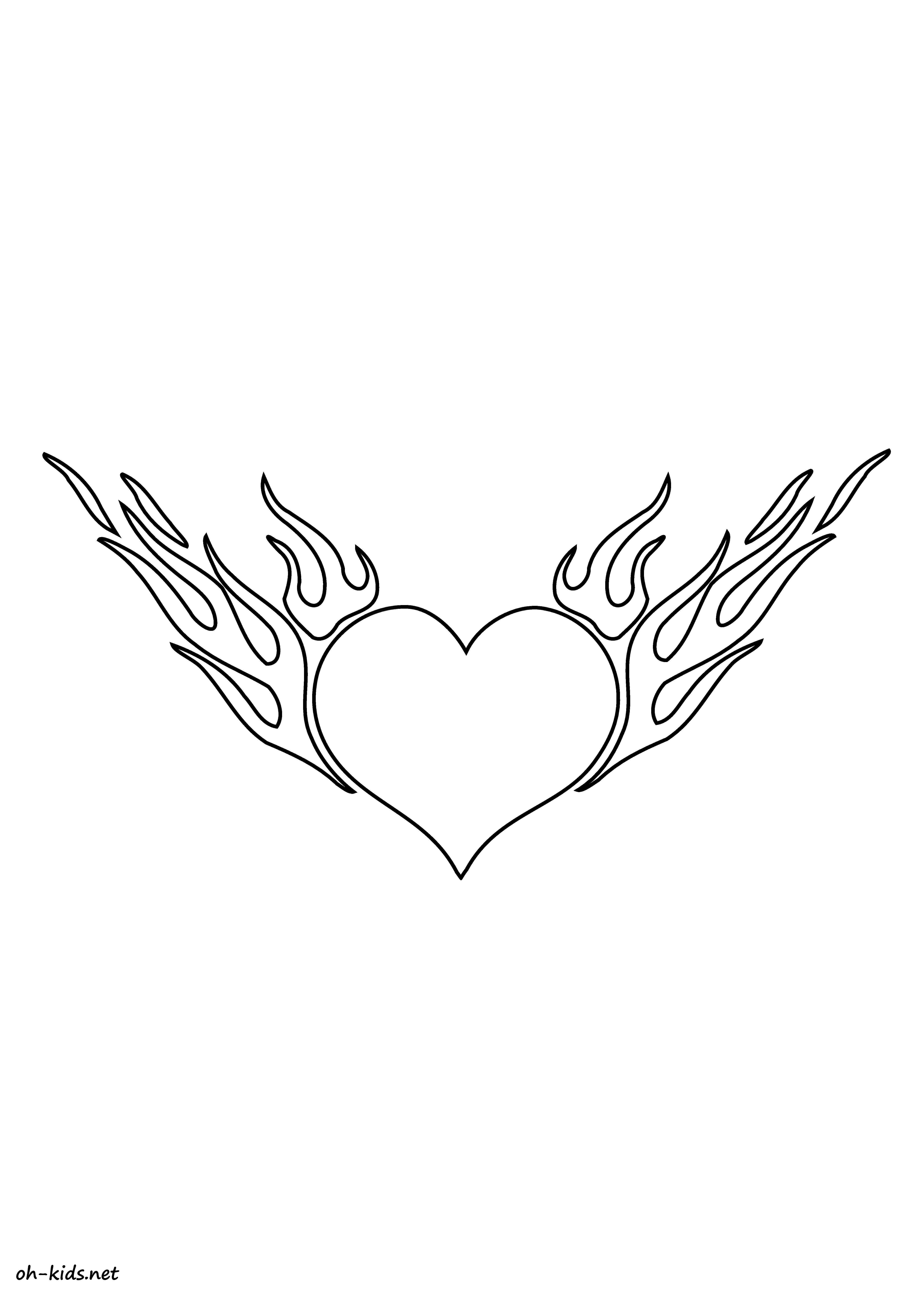 Dessin de Saint-Valentin imprimer et colorier - Dessin #281