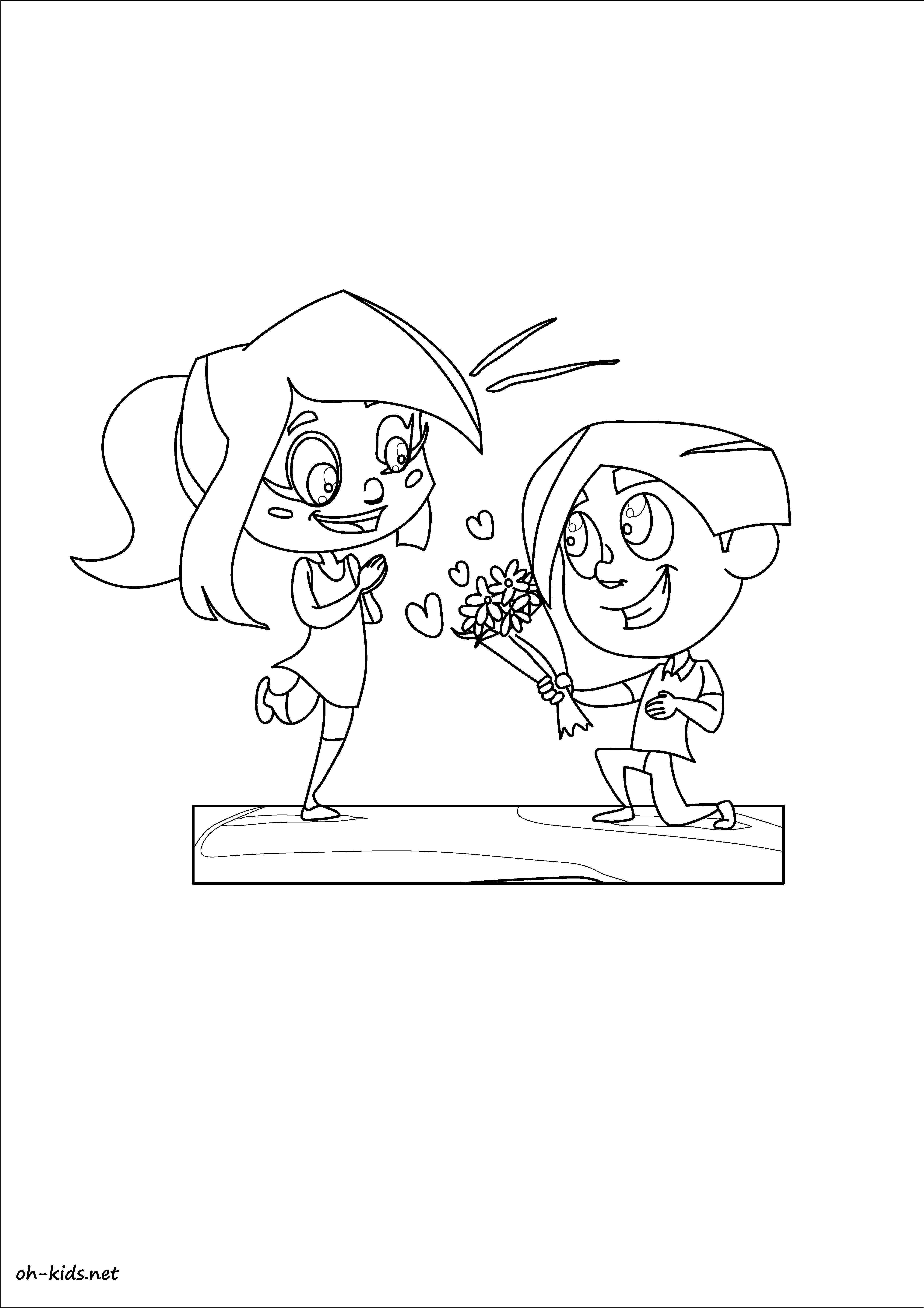 coloriage gratuit de Saint-Valentin à imprimer - Dessin #284