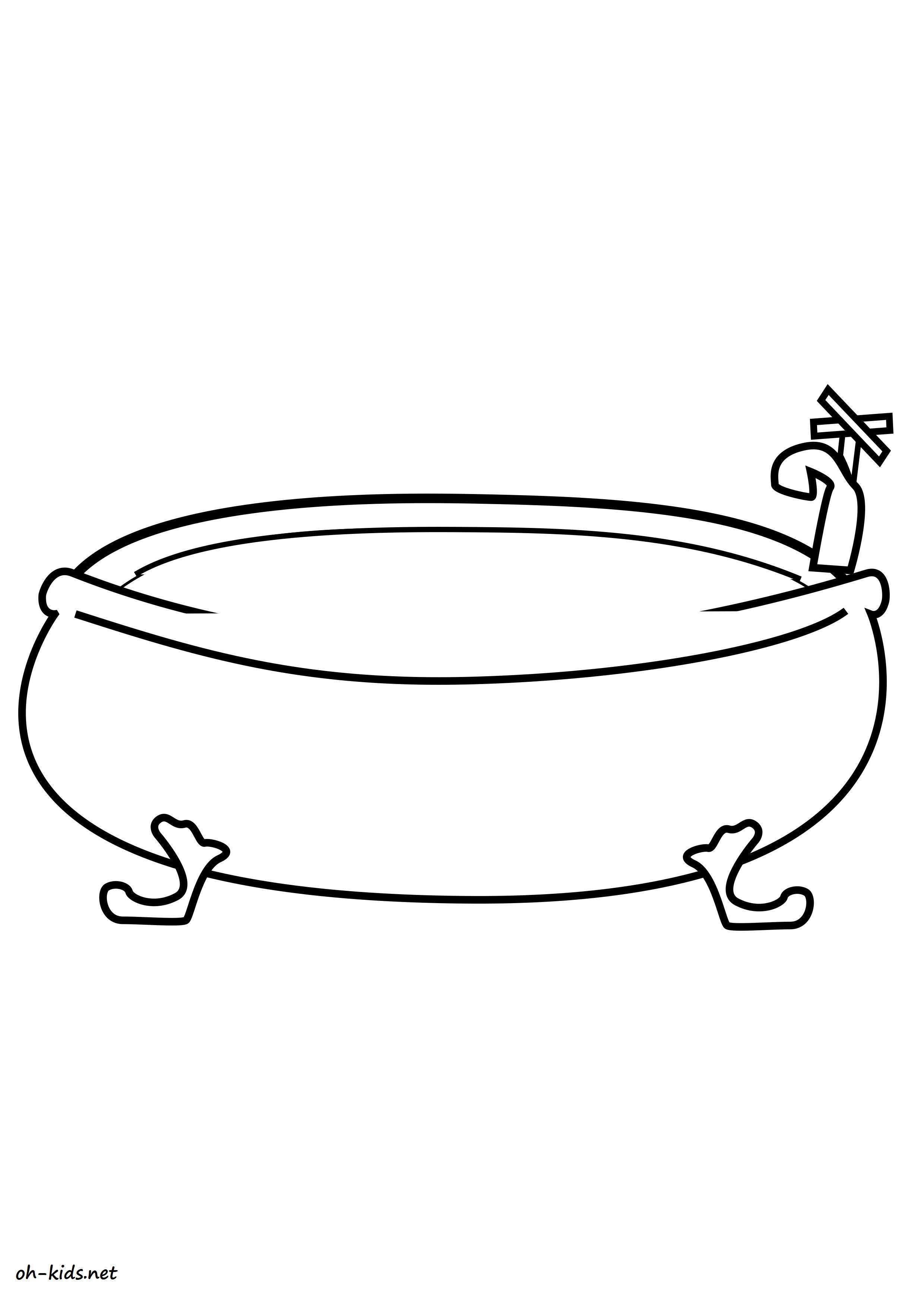 Coloriage salle de bain oh kids fr for Dessin salle de bain 3d gratuit