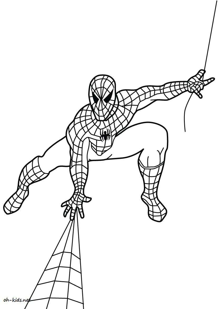 Coloriage spiderman oh kids fr - Coloriage a imprimer spiderman homecoming ...