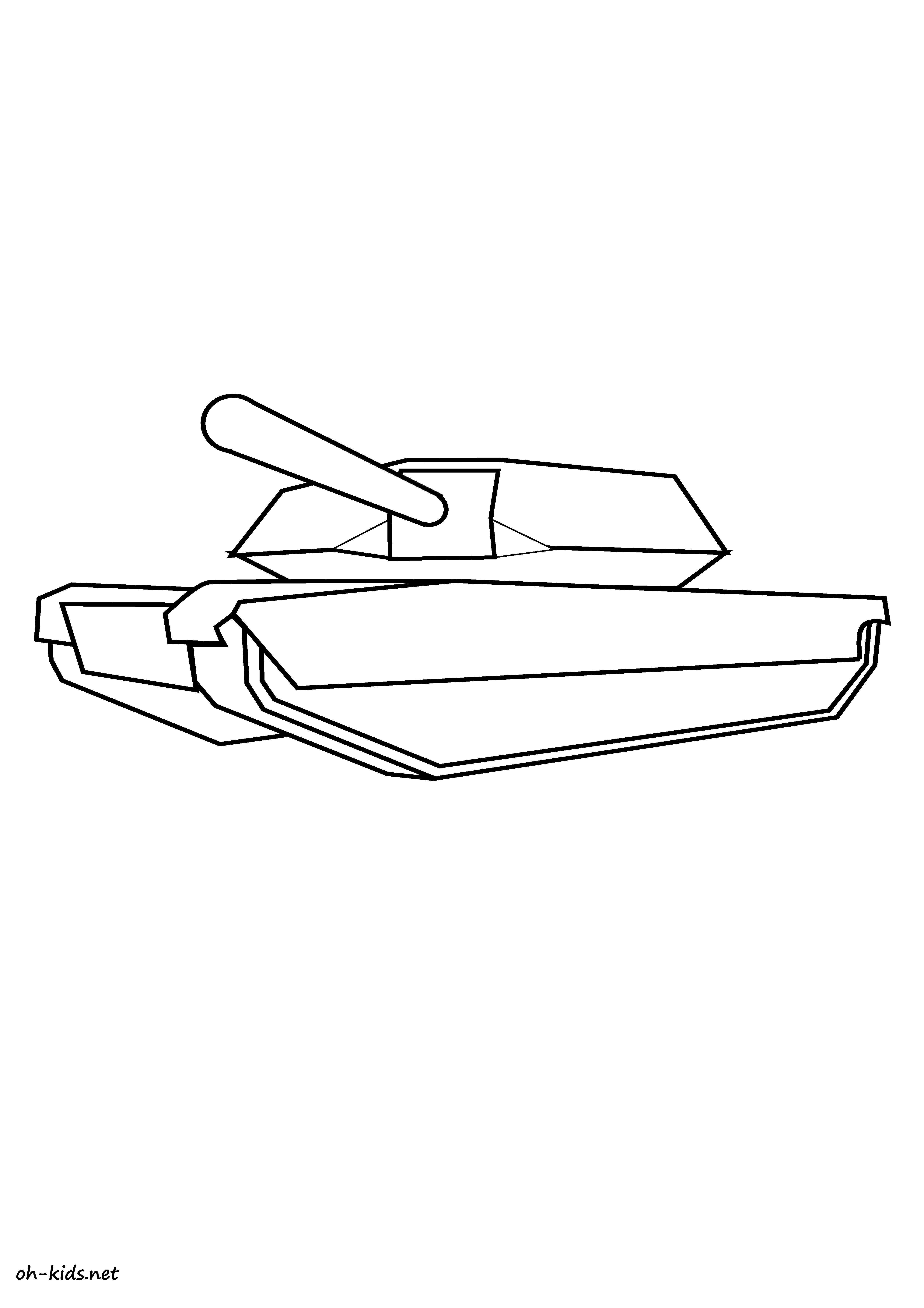 Dessin 303 coloriage tank imprimer oh - Coloriage de tank ...