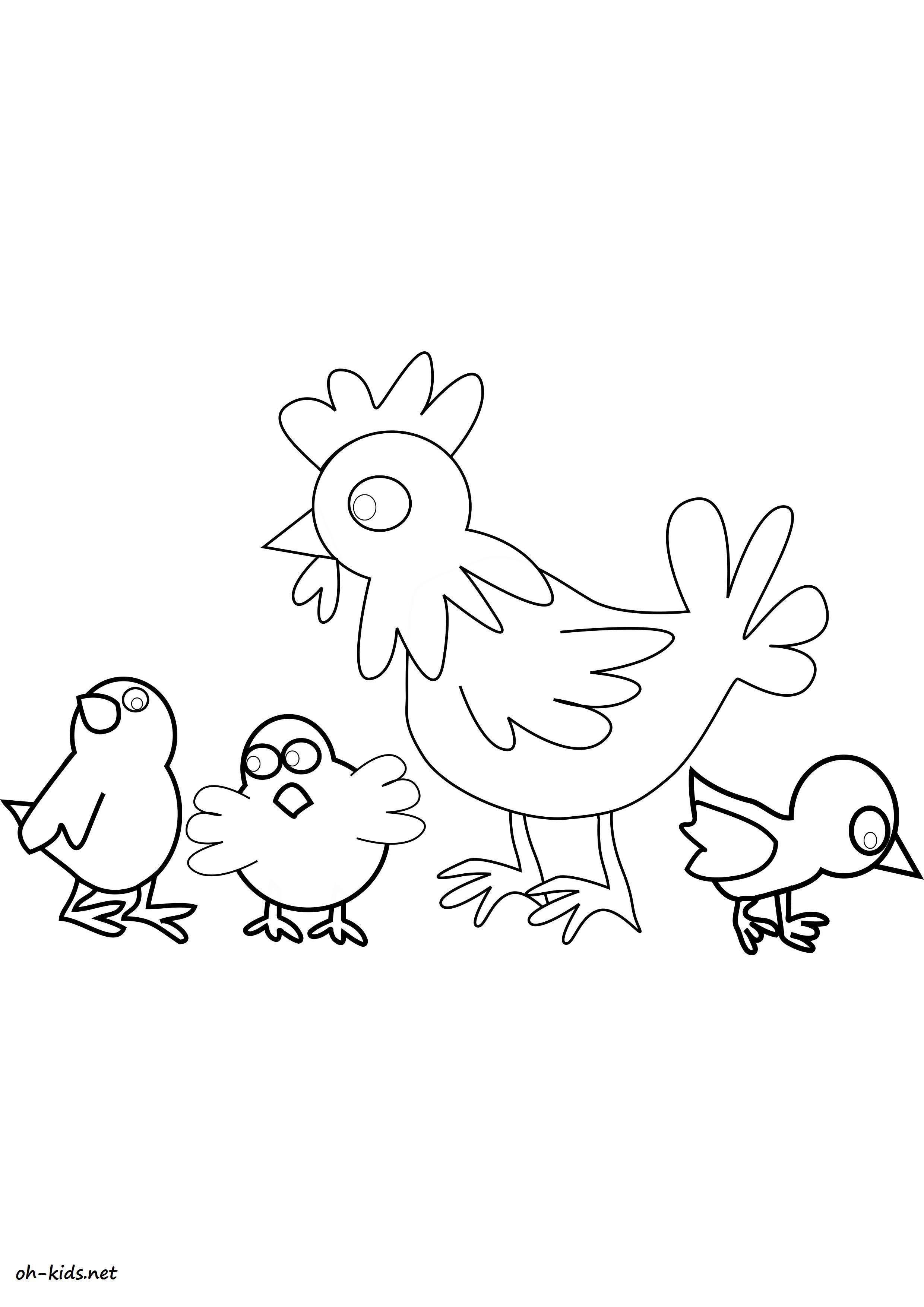 coloriage gratuit animaux de la ferme