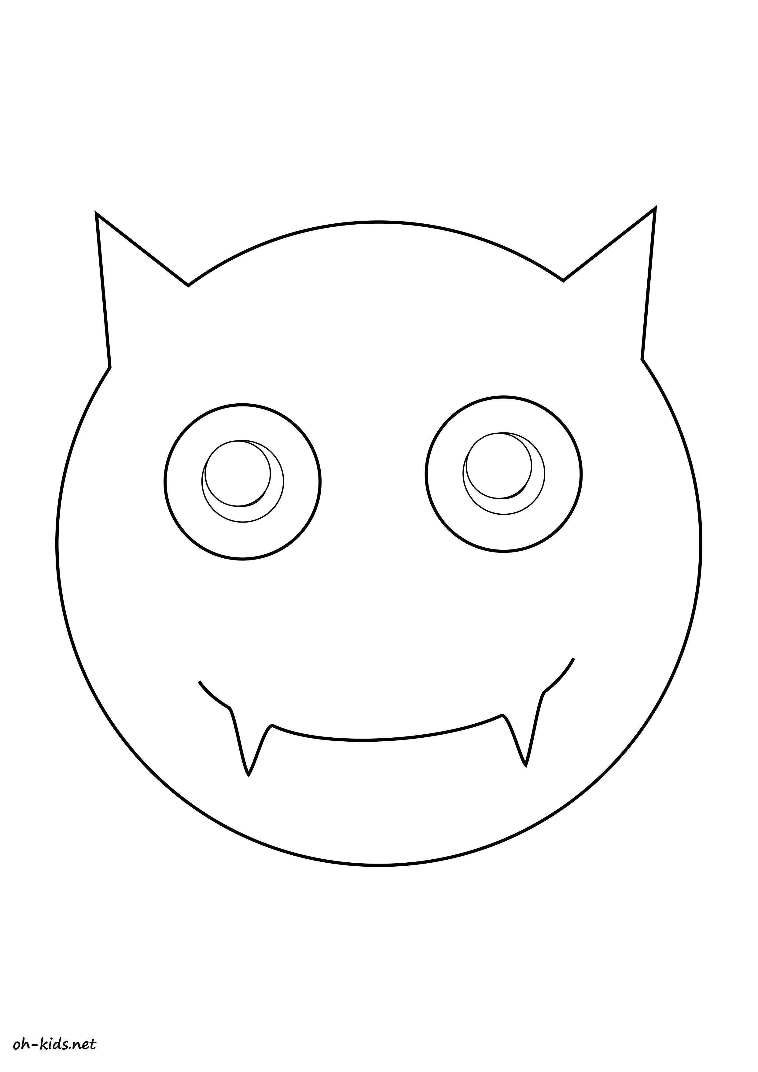 Dessin 768 Coloriage Smiley A Imprimer Oh Kids Net